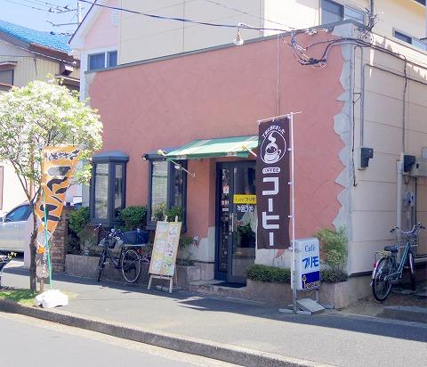 埼玉県春日部市備後東8丁目にある喫茶店「Cafe プリモ」外観