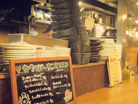 東京都練馬区豊玉北5丁目にある熟成肉のお店「練馬熟成肉団 肉賊カウぼーず」店内