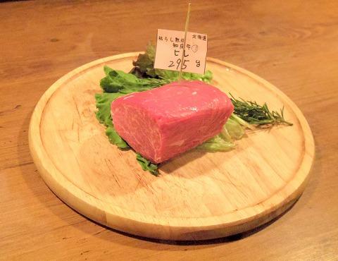東京都練馬区豊玉北5丁目にある熟成肉のお店「練馬熟成肉団 肉賊カウぼーず」熟成知床牛ヒレ肉295g焼く前