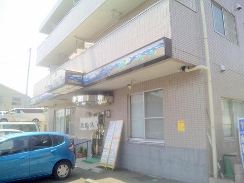埼玉県所沢市小手指元町3丁目にある「亀八鮨北野店」外観