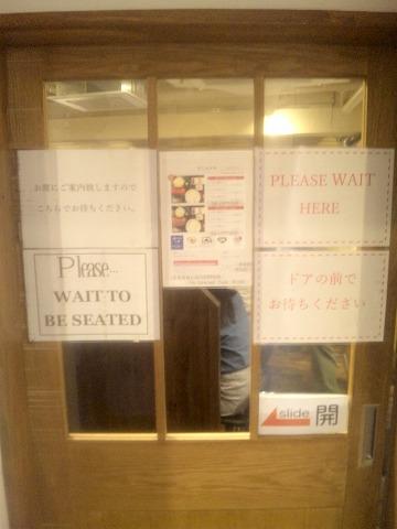 東京都新宿区西新宿7丁目にある牛カツ専門店「牛かつもと村 西新宿店」外観