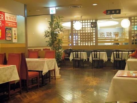 長野県長野市南千歳1丁目にある中華料理店「金龍飯店 ながの東急店」店内