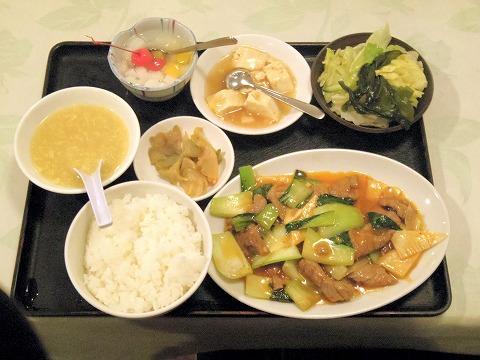 長野県長野市南千歳1丁目にある中華料理店「金龍飯店 ながの東急店」中国野菜と牛肉の炒め