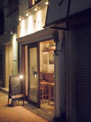 東京都江東区清澄3丁目にあるワインとダイニング「flow wine and diner    フロー ワイン アンド ダイナー」外観