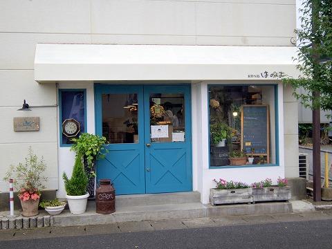 茨城県古河市上辺見にあるカフェ「おやつ処 はのは」外観