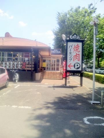 埼玉県所沢市牛沼にある焼肉バイキングのお店「けゐとく苑 所沢店」