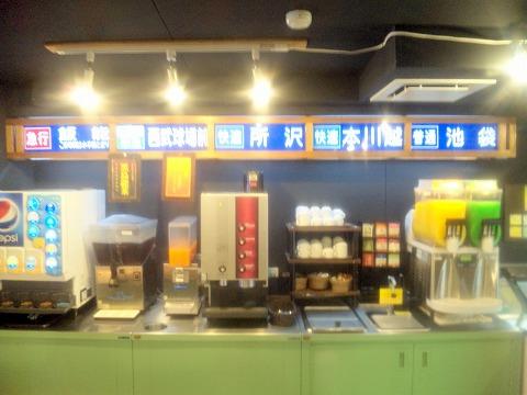 埼玉県所沢市牛沼にある焼肉バイキングのお店「けゐとく苑 所沢店」店内