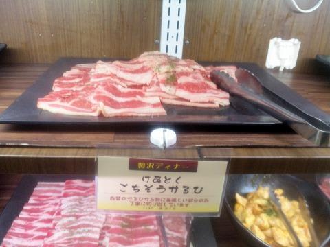 埼玉県所沢市牛沼にある焼肉バイキングのお店「けゐとく苑 所沢店」バイキングの焼肉