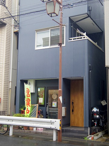 東京都大田区鵜の木1丁目にある居酒屋、食堂「キッチン あるま」外観
