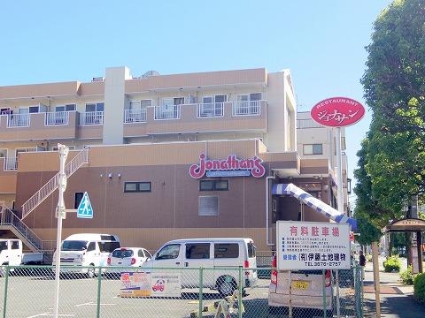 東京都江戸川区南篠崎町3丁目にあるファミリーレストラン「ジョナサン 瑞江店」外観