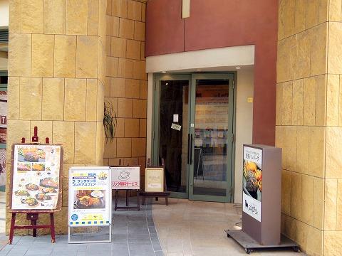 神奈川県川崎市川崎区小川町4丁目にあるハンバーグ、ステーキのお店「アルカサール ラ・チッタデッラ川崎店」外観