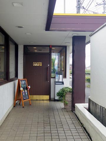 埼玉県狭山市北入曽にあるファミリーレストラン「ココス 狭山店」外観