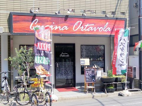 東京都江戸川区上篠崎4丁目にあるイタリアンのお店「Cucina Ortavola クッチーナオルターヴォラ」外観