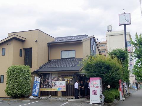 茨城県古河市関戸にある和食のお店「おかさと庵」外観