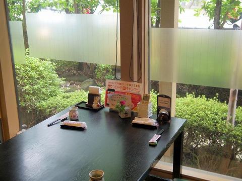 茨城県古河市関戸にある和食のお店「おかさと庵」店内個室