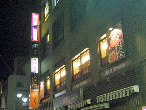f東京都板橋区成増2丁目にある焼肉店「焼肉 五苑 成増店」外観