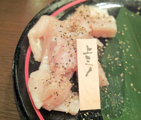 f東京都板橋区成増2丁目にある焼肉店「焼肉 五苑 成増店」せせりと上ミノ