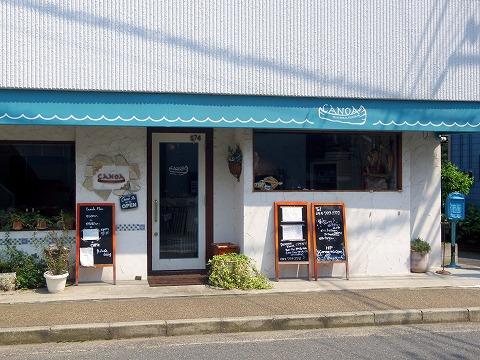 神奈川県川崎市中原区今井南町にあるイタリアンのお店「トラットリア ピッツェリア カノア  Trattoria Pizzeria canoa」外観