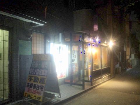 東京都練馬区春日町6丁目にある焼肉・ホルモンの「楽一」外観