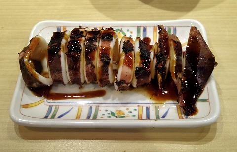茨城県東茨城郡大洗町磯浜町にある回転寿司の「お魚天国 新鮮回転寿司」イカ焼