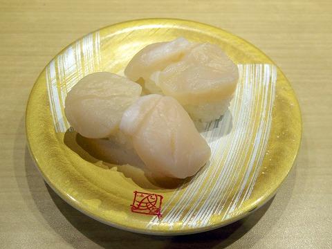 茨城県東茨城郡大洗町磯浜町にある回転寿司の「お魚天国 新鮮回転寿司」生ホタテ