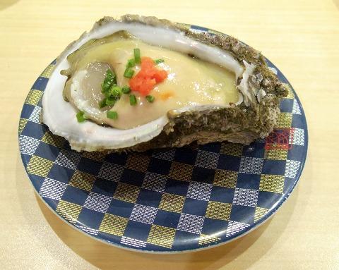 茨城県東茨城郡大洗町磯浜町にある回転寿司の「お魚天国 新鮮回転寿司」岩牡蠣