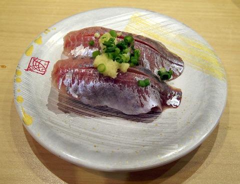 茨城県東茨城郡大洗町磯浜町にある回転寿司の「お魚天国 新鮮回転寿司」あじ
