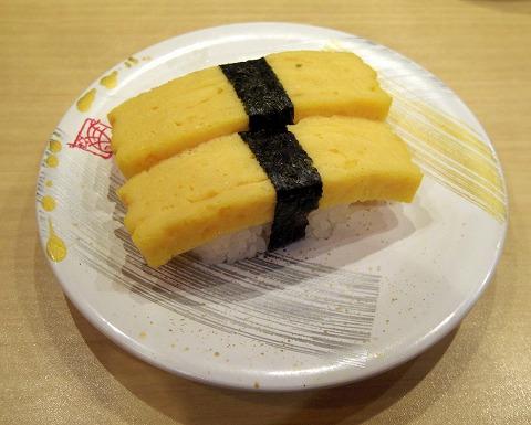 茨城県東茨城郡大洗町磯浜町にある回転寿司の「お魚天国 新鮮回転寿司」たまご