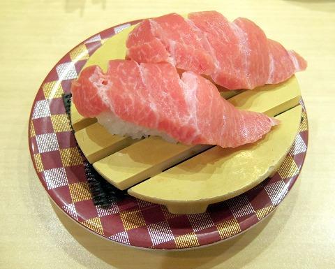 茨城県東茨城郡大洗町磯浜町にある回転寿司の「お魚天国 新鮮回転寿司」大とろ