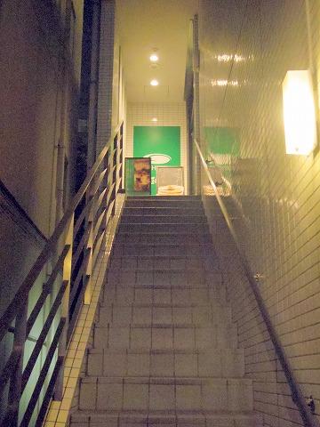 東京都江東区門前仲町2丁目にある喫茶店「珈琲館 門前仲町店」外観