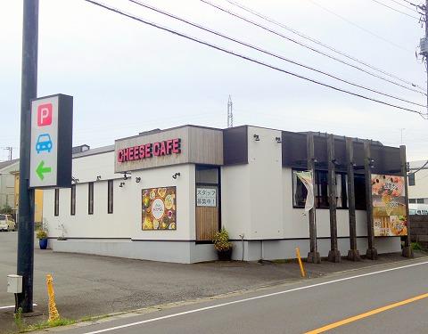 埼玉県入間市扇町屋4丁目にあるカフェ、ピザ、イタリアンの「ピザ屋のチーズカフェ」外観