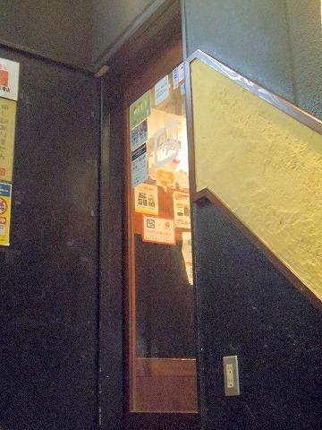 東京都板橋区成増2丁目にある焼肉店「牛角 成増店」外観