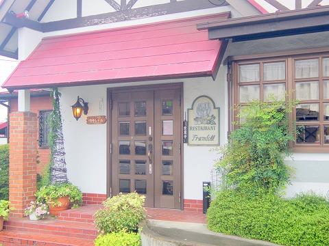 茨城県古河市西牛谷にある洋食・ハンバーグの「レストラン フランドル」外観