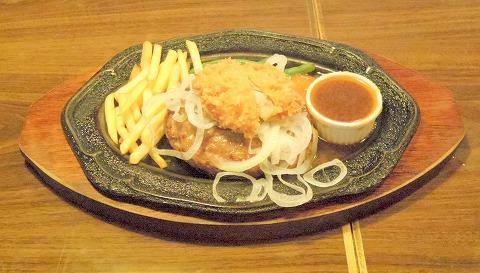 茨城県古河市西牛谷にある洋食・ハンバーグの「レストラン フランドル」選べるハンバーグランチ(シャリアピン)
