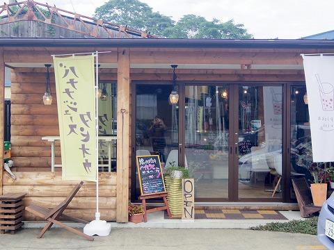 茨城県水戸市見和1丁目にある和食の「梵珠庵」梵珠庵タピオカドリンクショップ 外観
