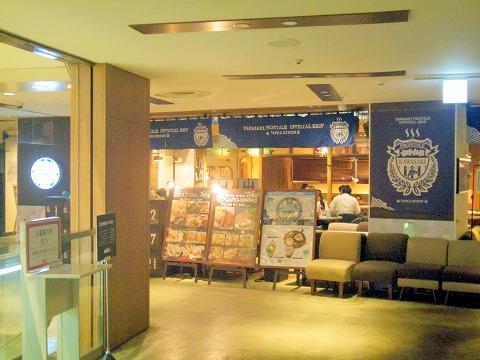 kawara CAFE&DINING 瓦カフェ&ダイニング 川崎モアーズ店 外観