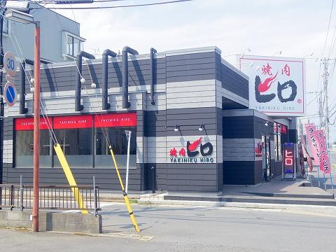 埼玉県草加市金明町にある焼肉店「焼肉ヒロ 新田店」外観