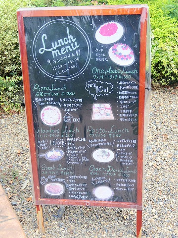 茨城県猿島郡境町上小橋にあるカフェ「Cafe & Dining GOODDAY  カフェ&ダイニング グッデイ」外観