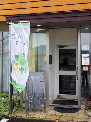 茨城県ひたちなか市大字高野にあるフレンチ、カフェの「RESTAURANT+CAFE Dahlia レストラン+カフェ ダリア」外観