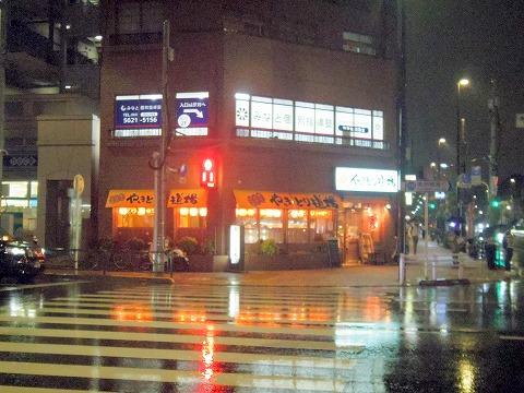 東京都江東区白河1丁目にある焼鳥、居酒屋の「やきとり道場 清澄白河店」外観