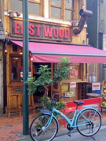 神奈川県川崎市川崎区小川町にあるハンバーガー、洋食のお店「EAST WOOD イーストウッド」外観