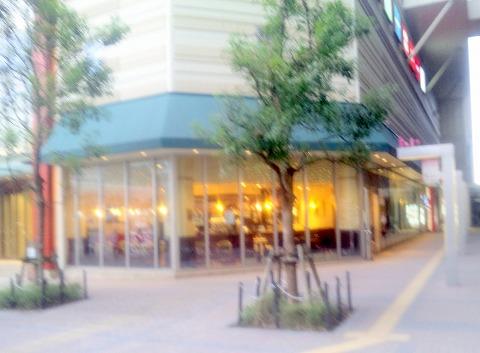 神奈川県川崎市中原区新丸子東3丁目にあるイタリアンのお店「バール デルソーレ ららテラス武蔵小杉店」外観