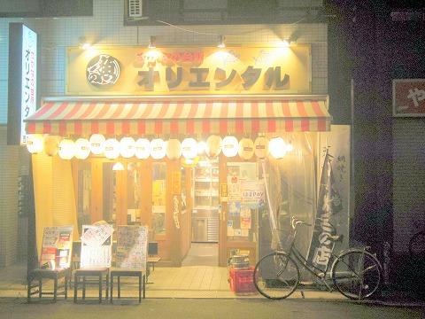 神奈川県川崎市中原区木月1丁目にある居酒屋、魚介・海鮮料理のお店「さかなの台所 オリエンタル 西口店」外観