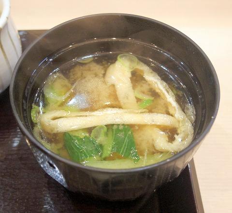 茨城県水戸市笠原町にある寿司、和食の「寿司ダイニング 福円」味噌汁