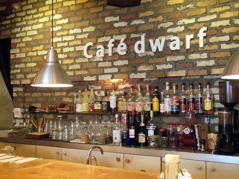 千葉県市川市新田5丁目にあるカフェ「Cafe DWARF  カフェドワーフ」店内