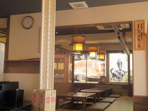 神奈川県川崎市川崎区駅前本町にあるしゃぶしゃぶ食べ放題の「小尾羊 川崎駅前店」店内