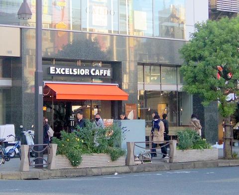 東京都江東区亀戸5丁目にある「EXCELSIOR CAFEE エクセルシオールカフェ 亀戸店」外観