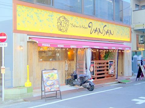 東京都江東区亀戸2丁目にあるイタリアンの「Italian Kitchen VANSAN 亀戸店」外観