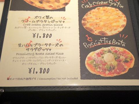 東京都江東区亀戸2丁目にあるイタリアンの「Italian Kitchen VANSAN 亀戸店」メニュー