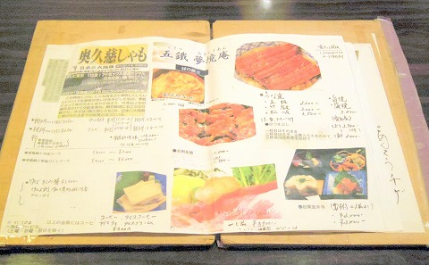 茨城県水戸市南町1丁目にある和食、郷土料理の「五鐵 夢境庵」メニュー